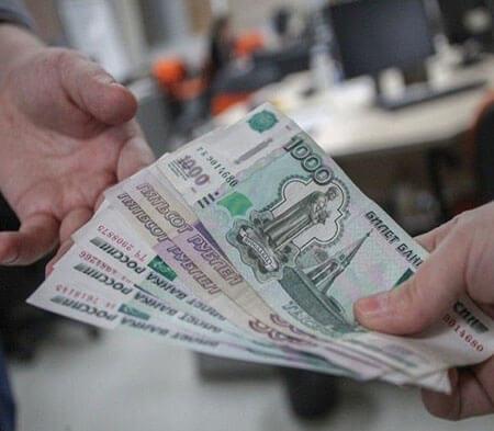 Возврат денег за товар на карту: сроки, пример заявления, Юридические консультации по защите прав потребителей